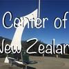 ニュージーランドの中心、センターオブニュージーランドから宮津日本庭園まで!