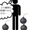 佐川元長官の証人喚問まで1週間
