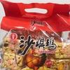 【台湾】ふわっと不思議食感のお菓子 沙琪瑪