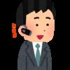 Bluetooth対応の機器がすごく役に立っている件。快適生活には欠かせません。