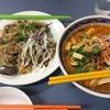 パッタイ、タイ、また食べタイ ~Thip's Thai~
