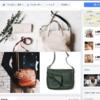 土屋鞄製造所などの企業のFacebookページの魅力について考えてみた