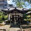 【京都】【御朱印】『出町妙音堂』に行ってきました。  京都観光 京都旅行 国内旅行 主婦ブログ 御朱印集め