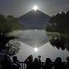 静岡県富士宮市の田貫湖畔で26日早朝にダブルダイヤモンド富士が出現!今月22日も見られたレアな現象!!