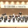 第21回 音の祭典inYAWATAに出演しました