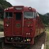 2013年春の南九州 観光列車「いさぶろう・しんぺい」