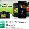 【FUJIFILM Camera Remote】をFinePix XP90で使ってみたら間抜けな点を発見!
