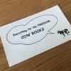 COW BOOKS〜本屋さんの作る木箱や衣類のお話〜