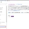 AzureサービスにIDを与える!マネージドID