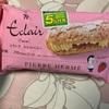 セブン:苺パフェ/ピエール・エルメ シグネチャー エクレア ストロベリー/もちっときなこぷりん黒糖蜜付き