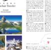 英字新聞「The Japan Times Alpha」 定期購読しました ② 新聞紙面もフル活用しよう!