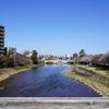 金沢、浅野川にかかる梅の橋のたもとに 「クイーンオランジュ 並木町」オープン。
