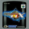 ラストレジオン UXの中で どのゲームが最もレアなのか?