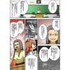 「慰安婦漫画で日本が倍返しだ!」「見た目は派手だが、脇はがら空きだぞ」