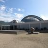 笠岡市立カブトガニ博物館(岡山県笠岡市横島)1