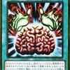 【漫画感想】暗殺教室 第35話「円陣の時間」