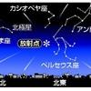 ペルセウス座流星群、見頃…11日夜から14日