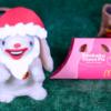 【三角チョコパイあまおう】マクドナルド 12月4日(水)新発売、ハンバーガー 食べてみた!【感想】