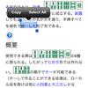 CoreTextを使って簡単に画像付きリッチテキストを表示できるSECoreTextViewに編集機能がつきました。