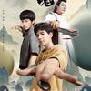 【棋魂】中国実写版ヒカルの碁が原作リスペクトで面白い!