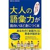 転勤すー 2017/7/20