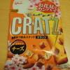 江崎グリコさんのクラッツ チーズ CRATZ