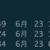 【docker】 BuildKitを試してみた