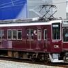阪急、今日は何系?520…20210810