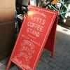 名古屋中心部でモーニングの後に行きたいコーヒスタンド「MITTS COFFEE STAND」
