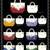 【カミオジャパン】ディズニー ツイステッドワンダーランド Story colorsシリーズ ミニトートバッグ