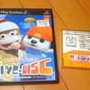 PS2とデスクシステムのジャンクソフトを購入しました。