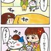 創作漫画「けいちゃんへの手紙 15~18」