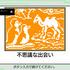 【リンク絵 Link-a-Pix Deluxe】プラチナトロフィー取得ガイド