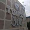 8月21日 12時オープンのパールショップともえ大和560に行ってきました。