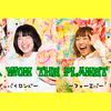 女子トーク♡ツイキャスやりまーす! 〜CHAPA WON THE PLANET 3&4〜