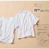 【ベーシック更新】UNIQLO Uで新鮮なTシャツをGETしました【30代ファッション】