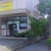 [20/09/03]「サンサンキッチン」の「名無し弁当」 250円 #LocalGuides