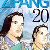 2017年発売の激レア青年コミック(B6) プレミアランキング
