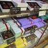 Yano's chocolate collection 5