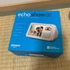 プライムデーで買っちゃいました:echo show 5