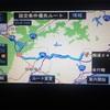 山梨県南アルプス市への旅