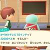 あつ森日記 2020.11.3
