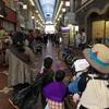 小阪商店街のママラボさん、ナイスアイデア!