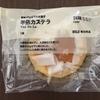【無印良品】半熟カステラ 糖質50%オフで食べれるカステラ!