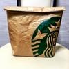 スターバックスコーヒー オリジナルバッグ