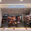 【英国気分のコーヒーブレイク】M&S FOOD @Sunway Pyramid