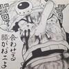 ワンピースブログ[三十五巻] 第328話〝海賊誘拐事件〟