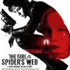 『ドラゴン・タトゥーの女』の続編 ◆ 「蜘蛛の巣を払う女」