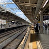 出張日記 名古屋駅・ドクターイエロー