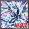 【青眼新規】ブルーアイズ・ソリッド・ドラゴン【GO!GO!】